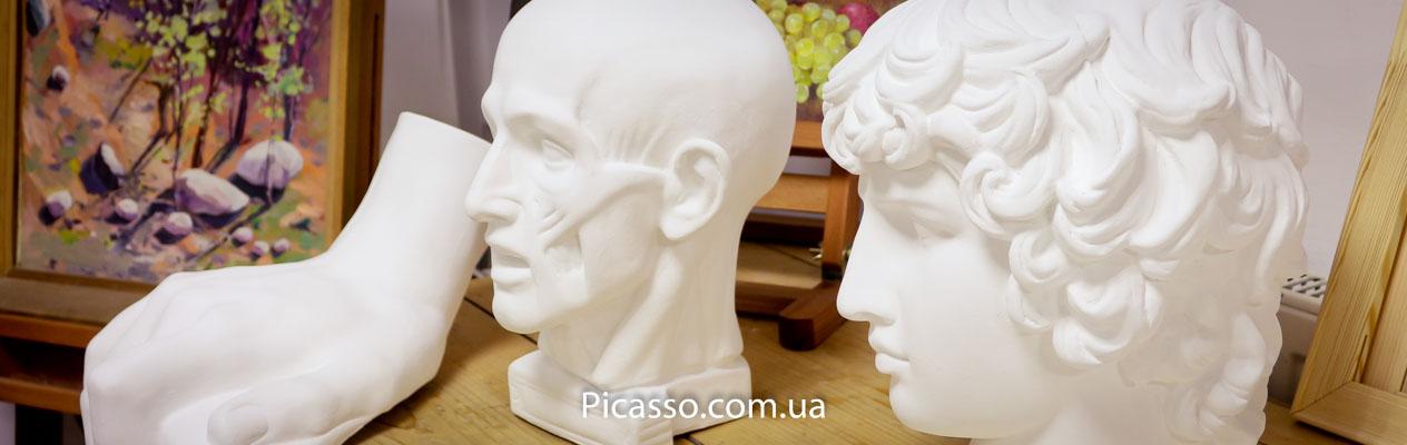 Новое поступление гипсовых скульптур