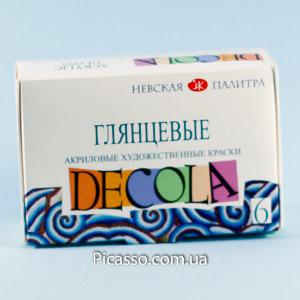Набор акриловых глянцевых красок Decola 6х20 мл