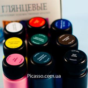 Набор акриловых глянцевых красок Decola 9х20 мл